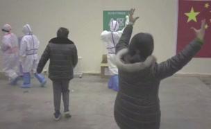 חולי קורנה בסין רוקדים (צילום: רויטרס)