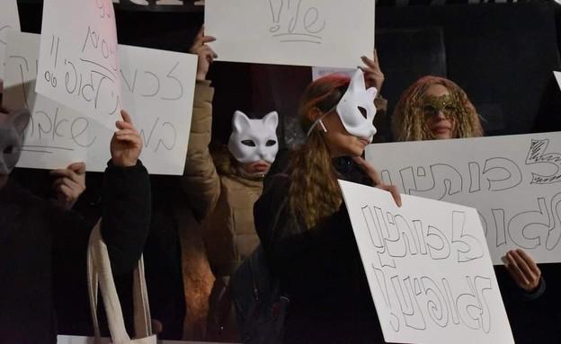 מחאת החשפניות אמש בתל אביב (צילום: באדיבות ארגון החשפניות)