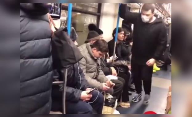 הצעיר הרוסי שביים
