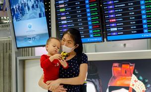נמל תעופה בסין
