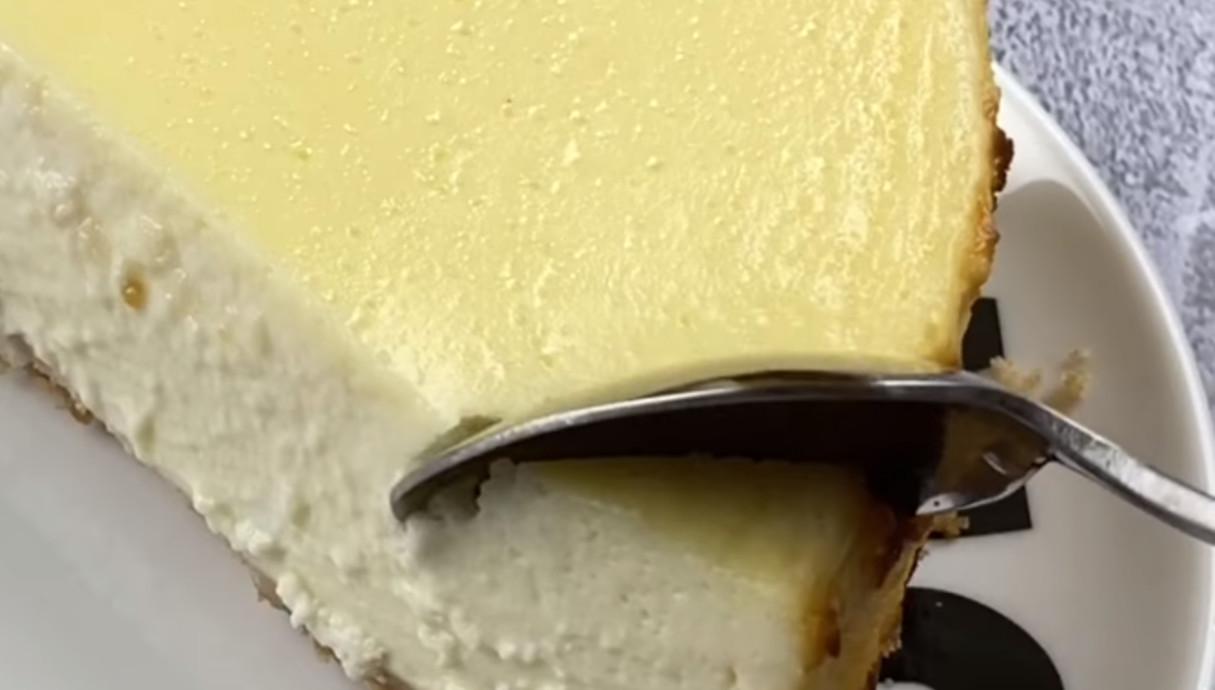 עוגת הגבינה של חברים, שטרודל
