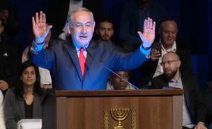 נתניהו בכנס הליכוד באור יהודה (צילום: החדשות 12)