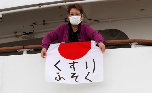תפשטות הקורונה ביפן (צילום: רויטרס)