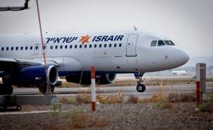 התמורה ממכירת המטוסים הוערכה בכ-70 מיליו (צילום: פלאש90 משה שי)