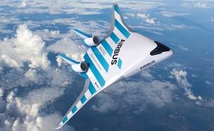 Airbus MAVERIC (צילום: Airbus)