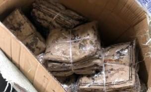 הבדים המנומרים שהוחרמו (צילום: דוברות משרד הביטחון)