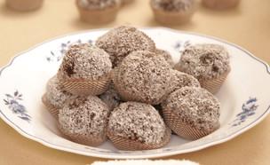 כדורי שוקולד (צילום: מיקי שמו - המיטב, הוצאת על השולחן)