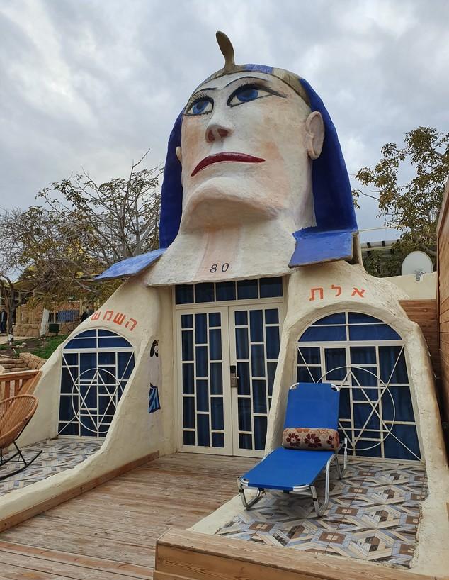 כפר הנופש ביאנקיני