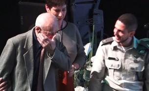 התיעוד המרגש מהטקס (צילום: חטיבת דוברות  משטרת ישראל)
