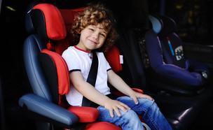 כיסאות בטיחות (צילום: צילום מסך מתוך ווטסאפ)