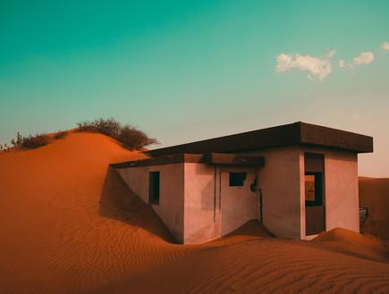 אל מאדאם (צילום: charlie, shutterstock)