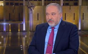"""יו""""ר ישראל ביתנו אביגדור ליברמן (צילום: החדשות 12)"""