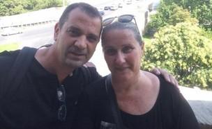 אביבית לוזון ובעלה (צילום: צילום פרטי)
