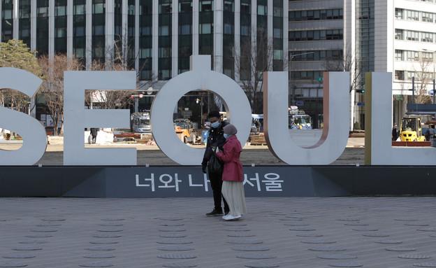 קורונה - דרום קוריאה