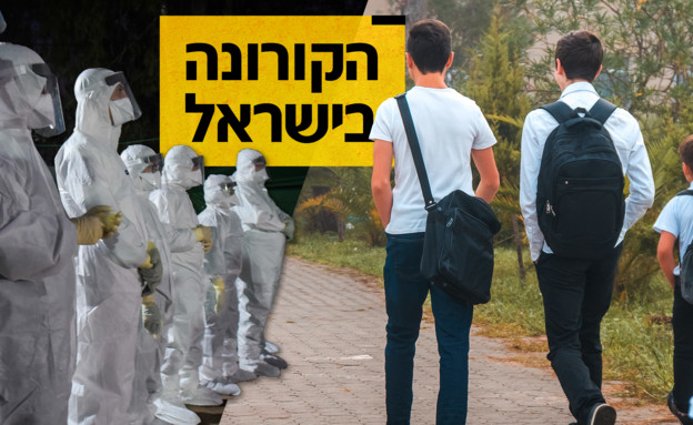 הקורונה בישראל (עיבוד: אבשלום שושני, פלאש 90)