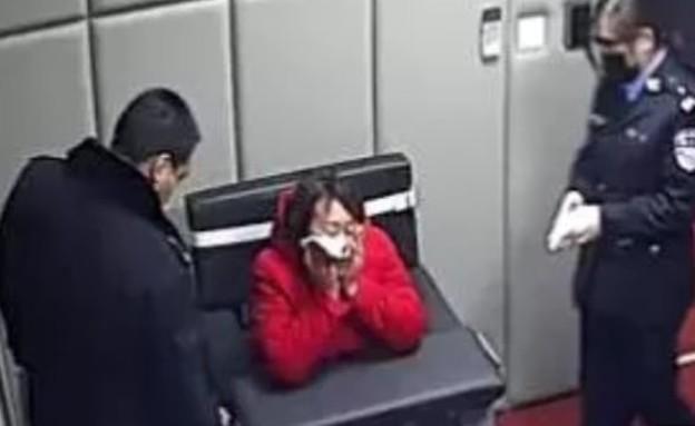 תלונת שווא קורונה (צילום: צילום מסך/wuqing Police/WeChat)