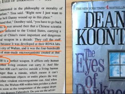 האם סופר אמריקאי ניבא את הקורונה ב-1981?