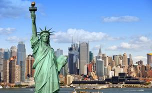 ניו יורק (צילום: צילום מסך מתוך ווטסאפ)