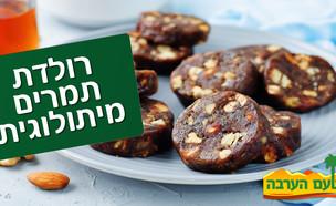 נחמה חילו טעם הערבה (צילום: mako)