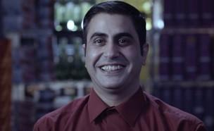 """אמיר שורוש (צילום: צילום מסך מתוך """"קופה ראשית"""", תאגיד השידור כאן 11)"""