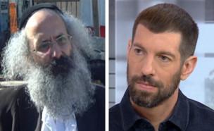 """הרב אלקריב, חיים אתגר (צילום: החדשות, מתוך """"חדשות הבוקר"""" עם ניב רסקין)"""