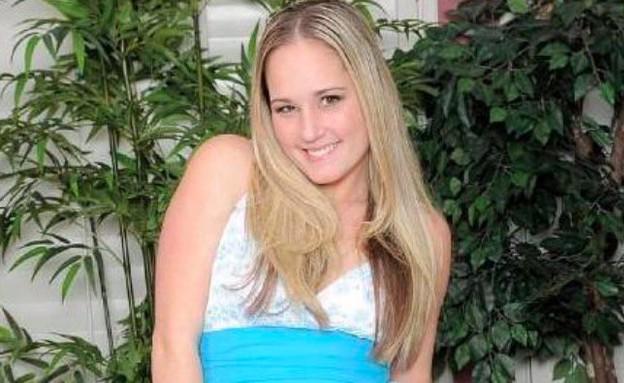 קתרינה דנפורת' (צילום: COED, twitter)