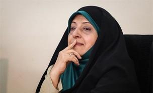 סגנית נשיא אירן והיועצת שלו לענייני נשים שנדבקה בק