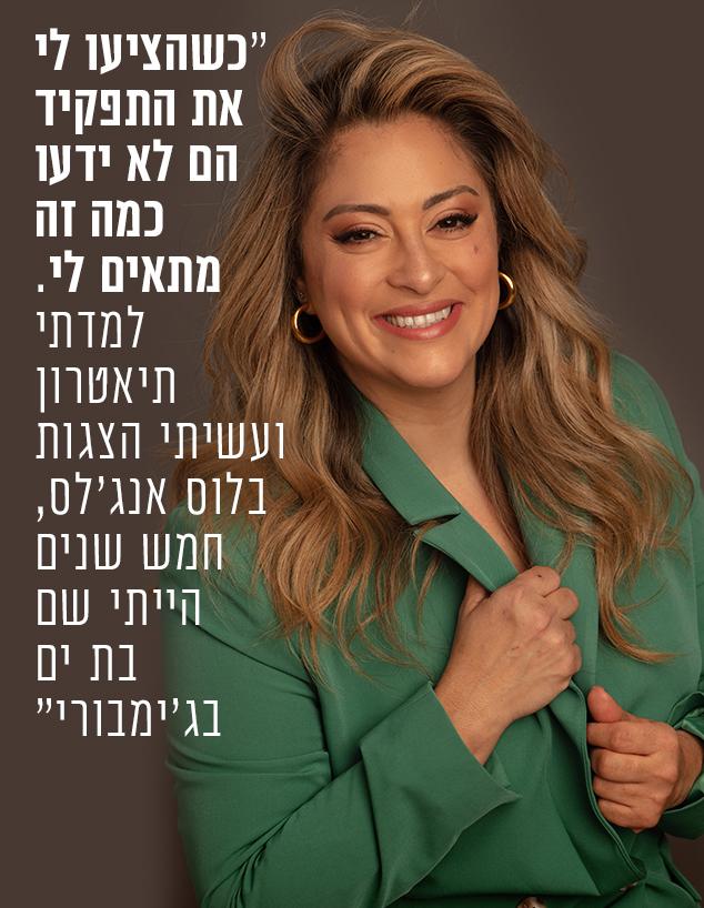 ליהיא גרינר ורינת גבאי (צילום: רן יחזקאל)