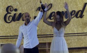 מזל טוב! החתונה של  רוני ונעם (צילום: מתוך: חתונה ממבט ראשון 3, שידורי קשת)