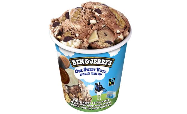 גלידה מיוחדת לבחירות. בן אנד ג'ריס (צילום: יחסי ציבור בן אנד ג'ריס)
