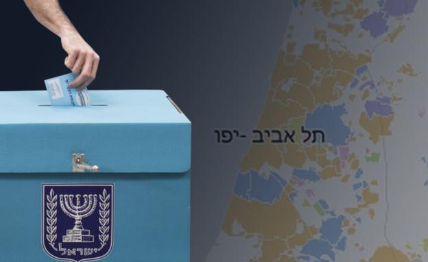 איך הצביעו ביישוב שלכם (עיבוד: N12)