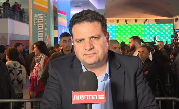 """ח""""כ איימן עודה (צילום: החדשות12)"""