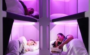 תאי שינה (צילום: Air New Zealand)