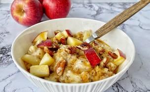 דייסת פאי תפוחים (צילום: רון יוחננוב, אוכל טוב)