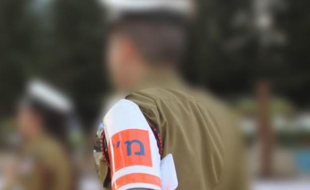"""שוטר צבאי אילוסטרציה (למצולם אין קשר לנאמר) (צילום: דובר צה""""ל )"""