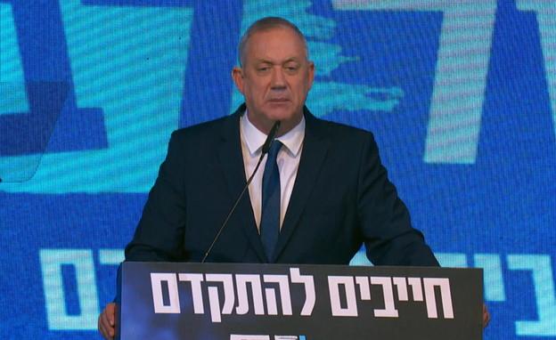 גנץ בנאום לאחר תוצאות המדגם (צילום: N12)
