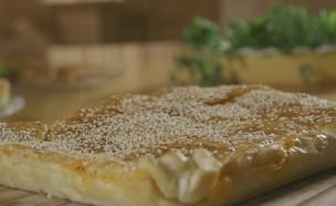 מאפה טונה ובצלים (צילום: אמהות מבשלות ביחד, ערוץ 24 החדש)