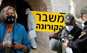 הפלסטינים מתמודדים עם הקורונה (עיבוד: רויטרס)