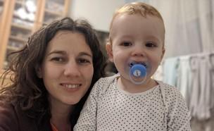 אנה מישל ובתה (צילום: באדיבות המצולמת)