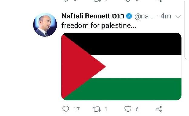 מתוך חשבון הטוויטר של שר הביטחון נפתלי בנט (צילום: טוויטר)