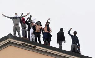 מרד אסירים באיטליה לאור הקורונה (צילום: רויטרס)
