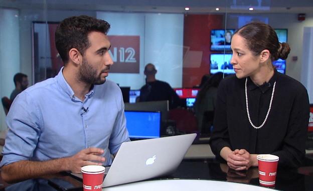 גל חן בראיון עם שירה גרינברג ממשרד האוצר