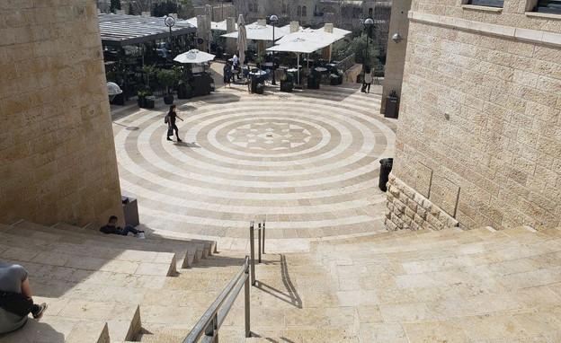 ממילא בירושלים