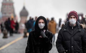 קורונה ברוסיה (צילום: NickolayV, shutterstock)