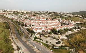 העיר המאושרת בארץ (צילום: רווח הפקות, ויקיפדיה)