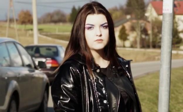 אליסיה בת ה-19 (צילום: twitter)