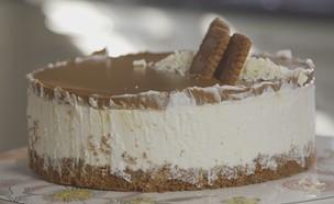 עוגת גבינה לוטוס (צילום: מיטל בן שלוש, ערוץ 24 החדש)