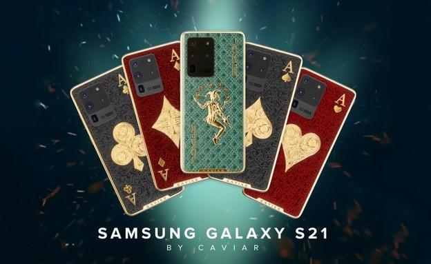 Galaxy S20Ultra Caviar