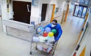 """חגיגות יום הולדת לחולה קורונה בבית החולים רמב""""ם (צילום: בית החולים רמב""""ם)"""