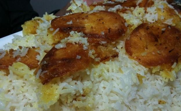 אורז פרסי (צילום: אודליה צדוק)